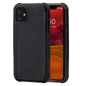 Купить Чехол Pitaka MagCase Pro Black/Grey для iPhone 11