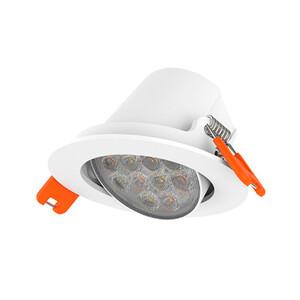 Купить Светильник прожектор Xiaomi Yeelight LED Smart Spotlight
