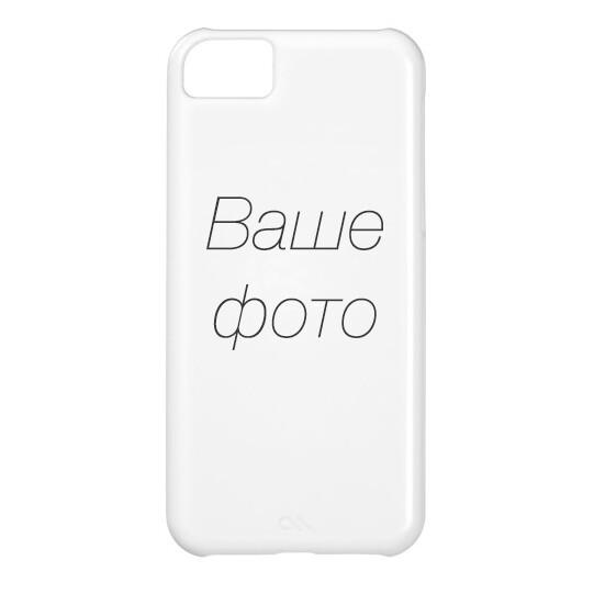 Создать 3D чехол с Вашим фото Bart Eigen для iPhone 5C