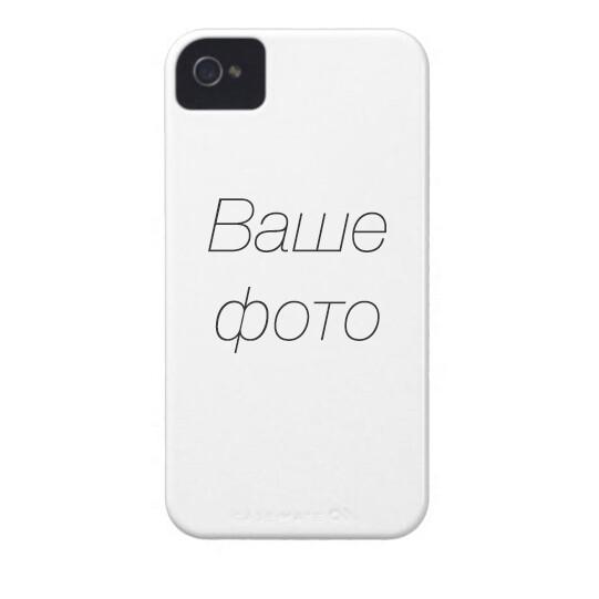 Создать 3D чехол с Вашим фото Bart Eigen для iPhone 4/4S