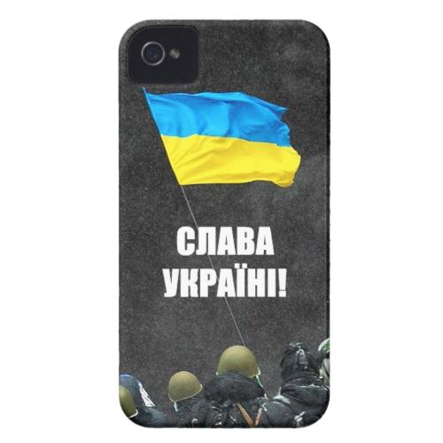 "Чехол Bart Maidan ""Слава Україні!"" для iPhone 4/4S"
