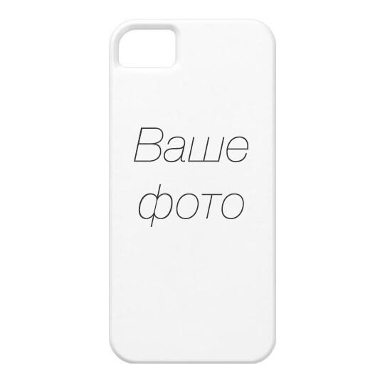 Создать 3D чехол с Вашим фото Bart Eigen для iPhone 5/5S/SE