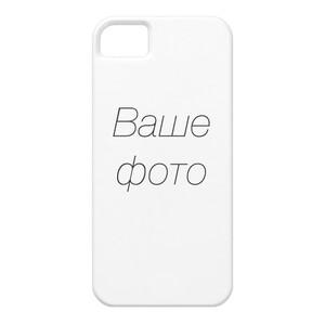 Купить Создать 3D чехол с Вашим фото Bart Eigen для iPhone 5/5S/SE