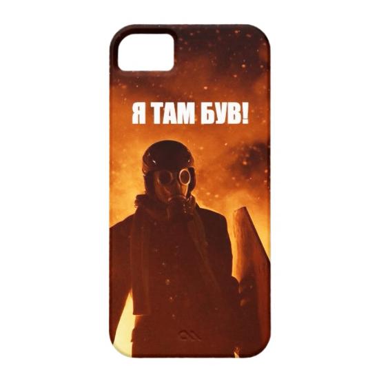 """Чехол Bart Maidan """"Я там був!"""" для iPhone 5/5S/SE"""