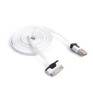 Купить 3-x метровый кабель XXL USB для iPhone 4/4S, iPad 2/3, iPod