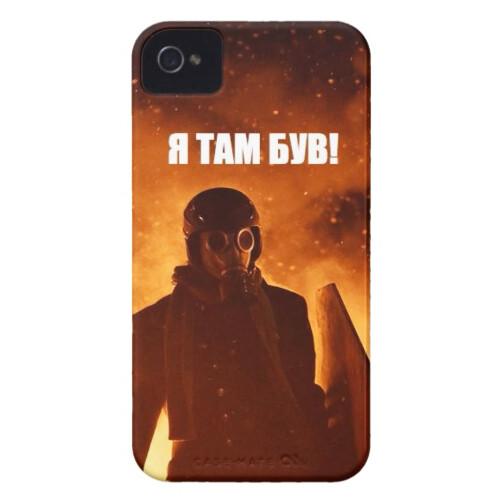 """Чехол Bart Maidan """"Я там був!"""" для iPhone 4/4S"""