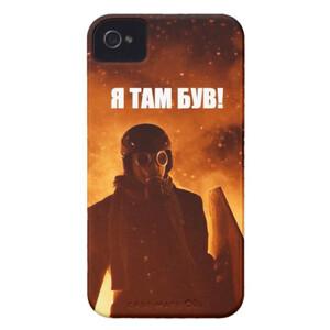 "Купить Чехол Bart Maidan ""Я там був!"" для iPhone 4/4S"