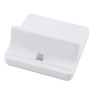 Купить Белая док-станция Apple для iPad 4/iPad Mini