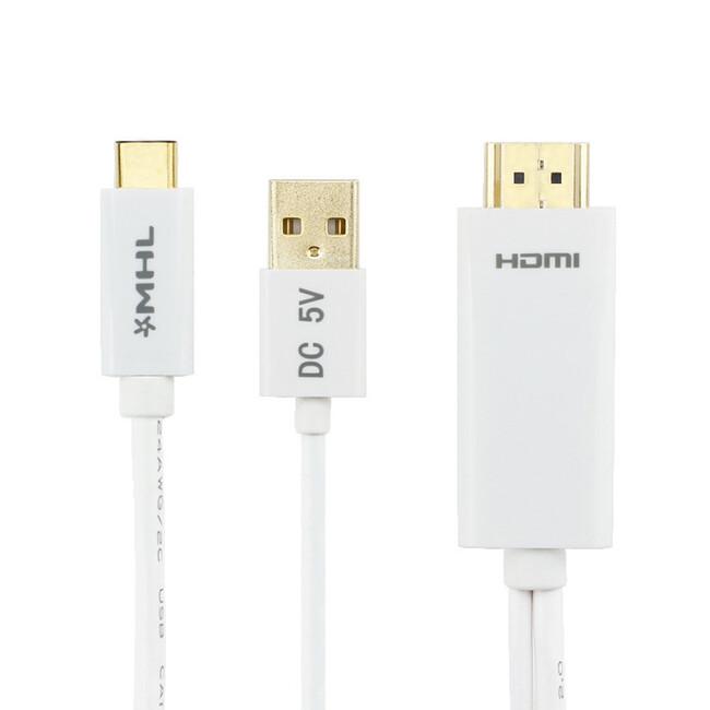 """Кабель-переходник MHL USB 3.1 Type-C to HDMI Белый для MacBook 12"""""""