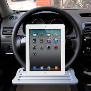 Держатель-подставка iPad/iPad mini для руля