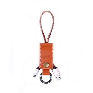 Купить Кожаный брелок-кабель Remax Western Micro USB Brown
