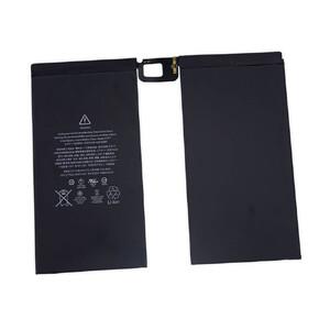 "Купить Аккумулятор (9720 mAh) для iPad Pro 12.9"" (2020)"