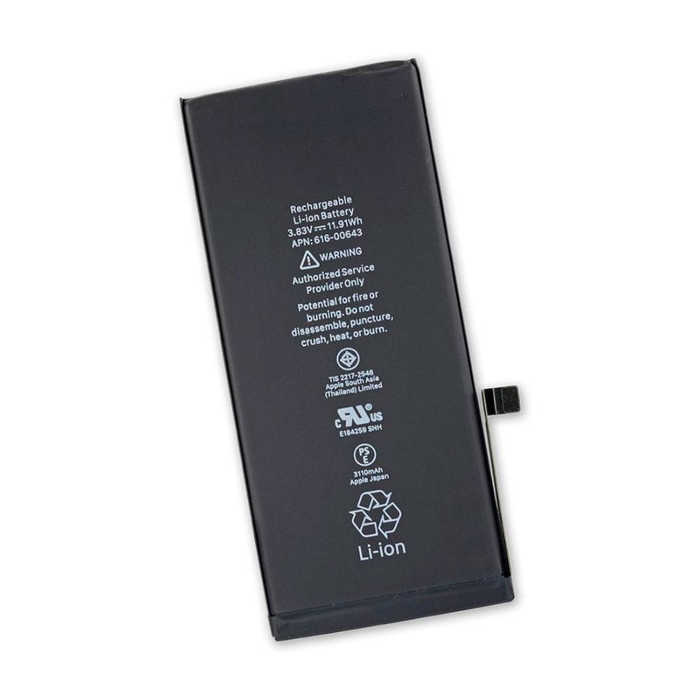 Купить Аккумулятор для iPhone 11 (3110mAh)