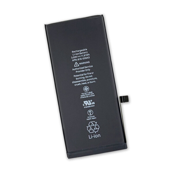 Аккумулятор для iPhone 11 (3110mAh)