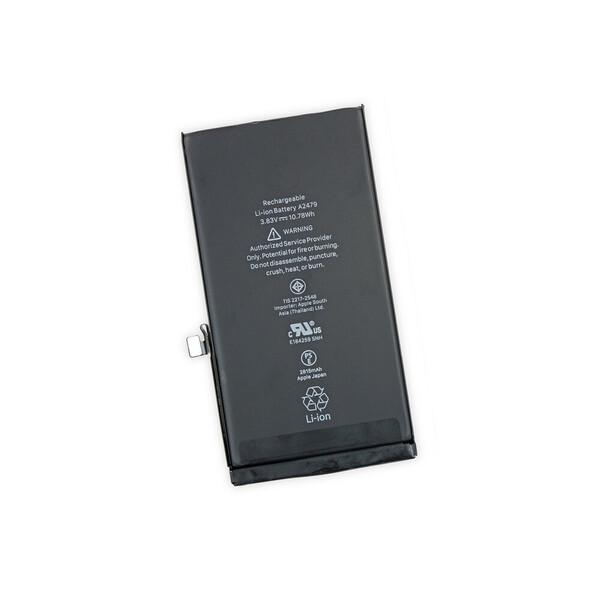 Аккумулятор для iPhone 12 mini (2227mAh)