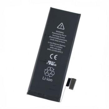 Аккумулятор для Apple iPhone 5/5S/SE