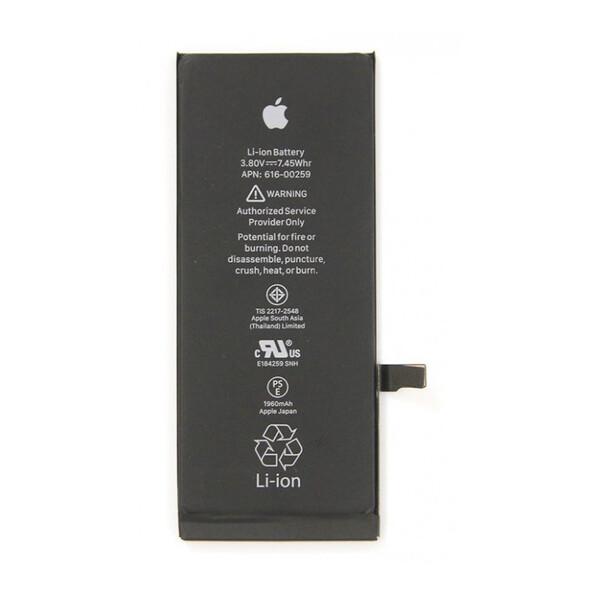 Аккумулятор для iPhone 7 (1960mAh)