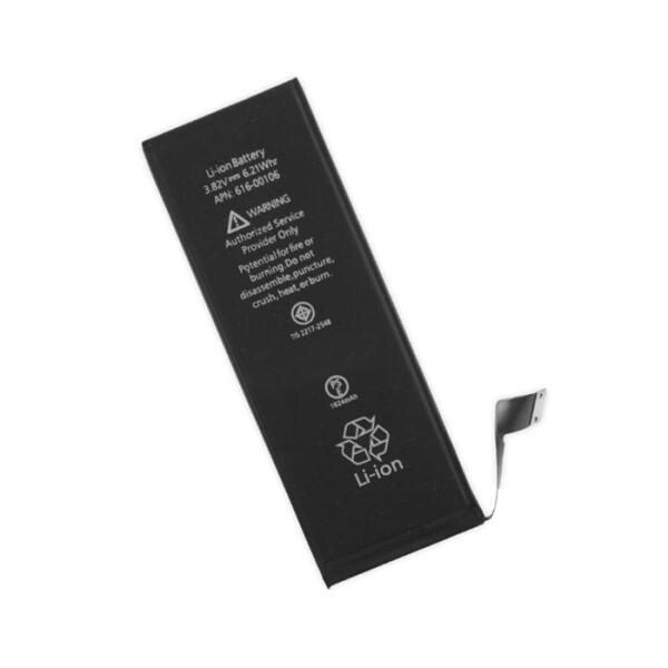 Аккумулятор для iPhone SE (1624mAh)