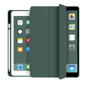 """Купить Чехол с держателем для стилуса для iPad 8/7 10.2"""" (2020/2019) oneLounge Protective Smart Cover Forest Green"""