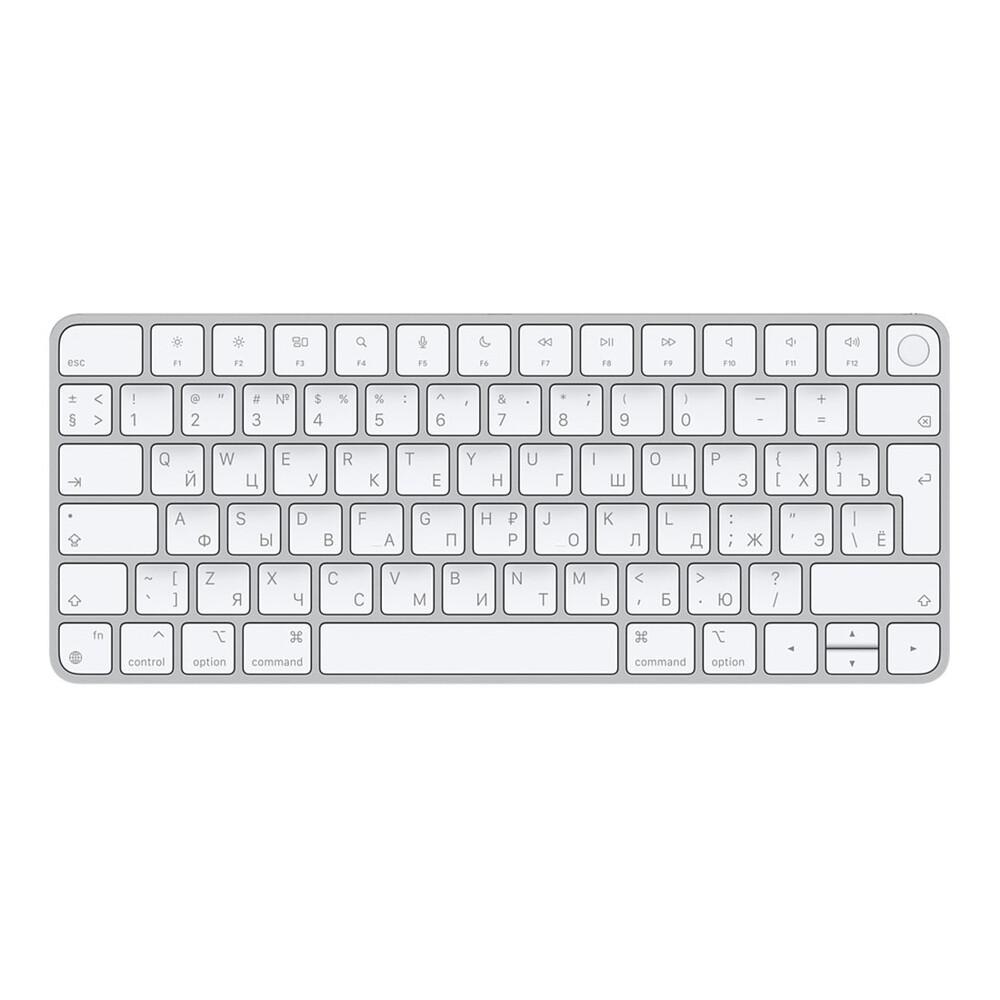 Клавиатура Apple Magic Keyboard с Touch ID Russian (MK293RS)