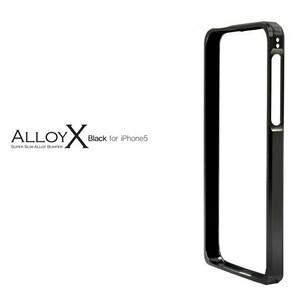 Купить Чехол-бампер PATCHWORKS Alloy X для iPhone 5/5S/SE