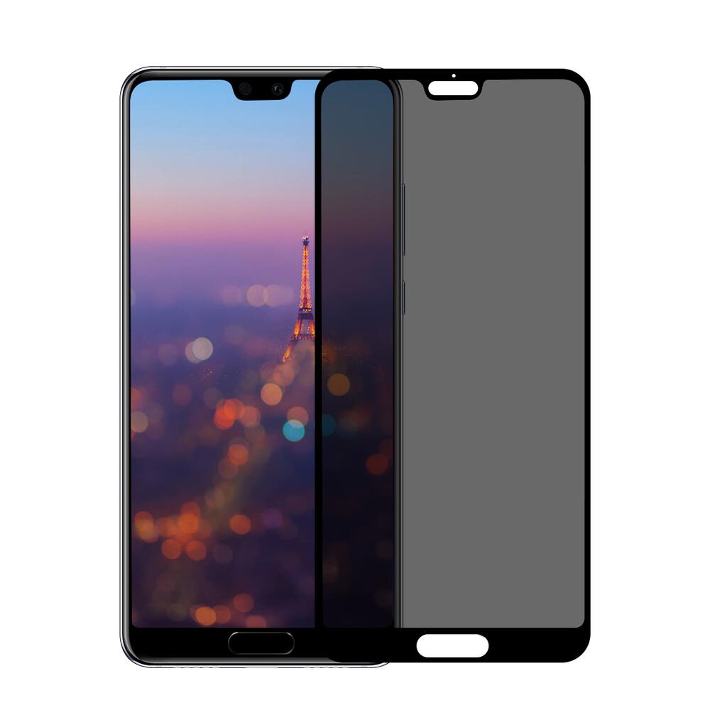 Купить Защитное стекло Baseus 0.3mm Anti-Spy Curved-Screen Tempered Glass Black для Huawei P20