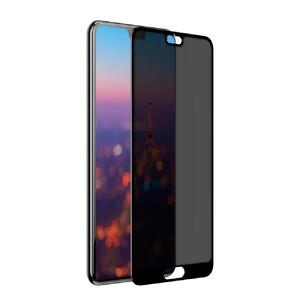 Купить Защитное стекло Baseus 0.3mm Anti-Spy Curved-Screen Tempered Glass для Huawei P20 Pro