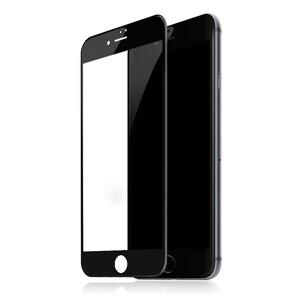 Купить Защитное стекло Baseus Silk-Screen 3D Arc Black для iPhone 7 Plus/8 Plus