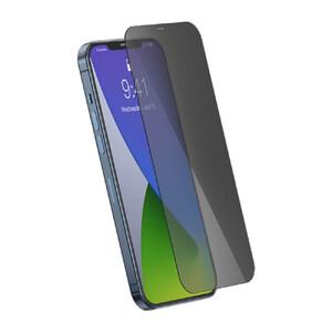 Купить Защитное стекло антишпион Baseus Anti-Peeping Tempered Glass 0.3mm Black для iPhone 12 mini (2 шт.)