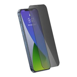 Купить Защитное стекло антишпион Baseus Anti-Peeping Tempered Glass 0.3mm Black для iPhone 12 Max/12 Pro (2 шт.)