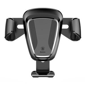 Купить Автодержатель Baseus Gravity Car Mount Black для смартфонов