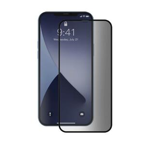 Купить Защитное стекло антишпион Baseus Curved Screen Tempered Glass 0.23mm Black для iPhone 12 Pro Max (2 шт.)