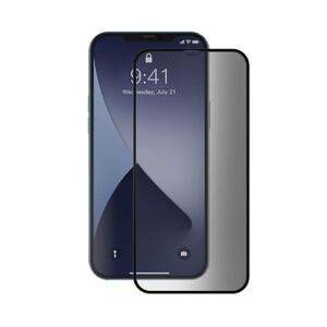 Купить Защитное стекло антишпион Baseus Curved Screen Tempered Glass 0.23mm Black для iPhone 12 mini (2 шт.)