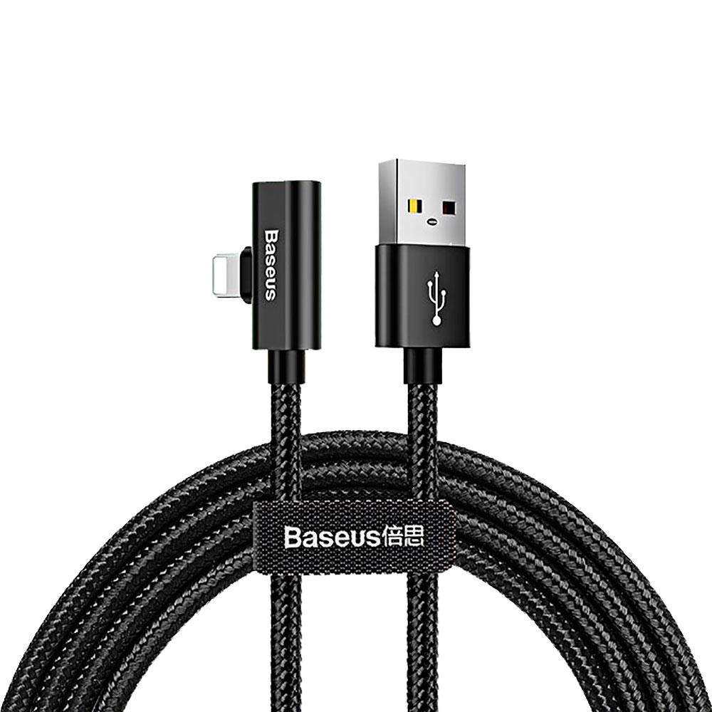 Купить Кабель-переходник Baseus Entertaining Audio Cable Lightning to USB 1m Black