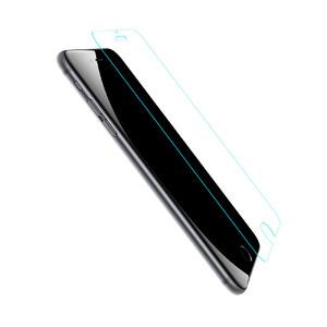 Купить Защитное стекло Baseus Light-thin Protective 0.2mm для iPhone 7