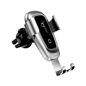 Купить Автодержатель с беспроводной зарядкой Baseus Metal Gravity Car Mount Silver 10W