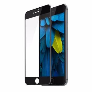 Купить Защитное стекло Baseus Silk Screen Printed 0.2mm Black для iPhone 7/8