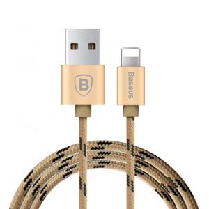 Купить Кабель Baseus Rapid Series Luxury Gold Lightning to USB