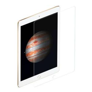 """Купить Защитное стекло Baseus Tempered Glass 9H для iPad Pro 9.7""""/Air/Air 2/9.7"""" (2017)"""