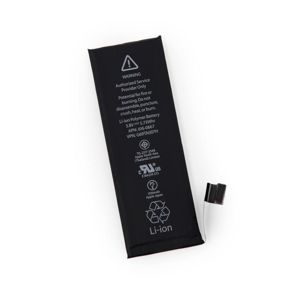 Аккумулятор для Apple iPhone 5C