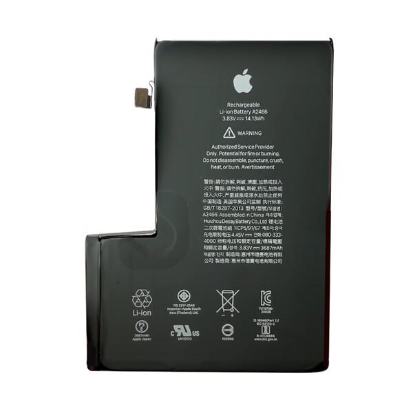 Аккумулятор для iPhone 12 Pro Max (3687mAh)