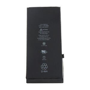 Купить Аккумулятор для Apple iPhone 8 Plus (2691mAh)