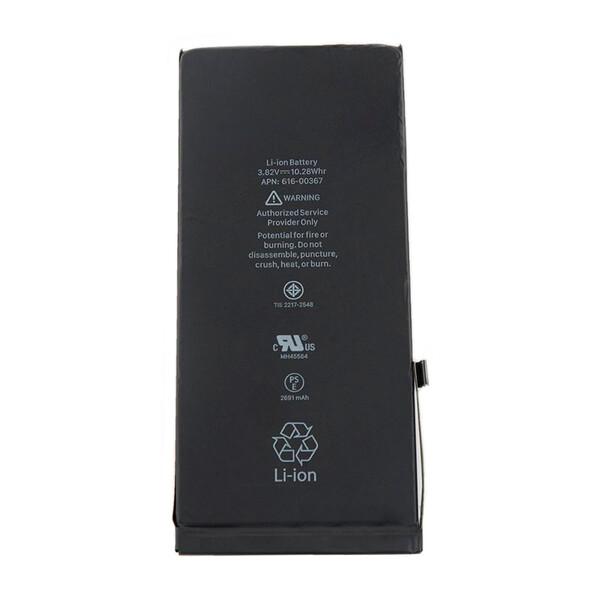 Аккумулятор для iPhone 8 Plus (2691mAh)