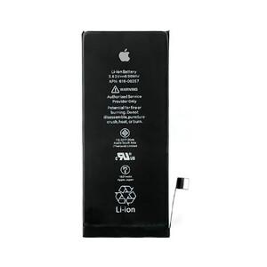 Купить Аккумулятор (1821 mAh) для iPhone SE 2 (2020)