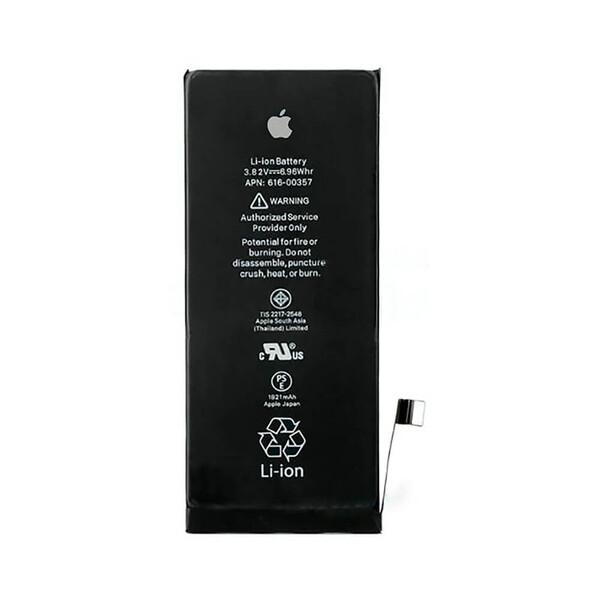 Аккумулятор (1821 mAh) для iPhone SE 2 (2020)