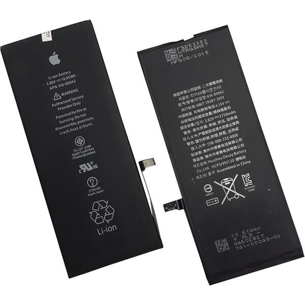 Аккумулятор для iPhone 6s Plus (2750mAh)