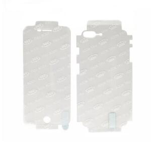 Купить Передняя + задняя защитная пленка BESTSUIT Full Body 360 для iPhone 7 Plus/8 Plus