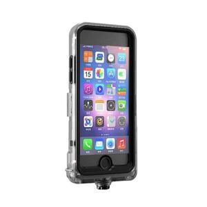 Купить Водонепроницаемый противоударный чехол CORNMI Protection для iPhone 7/8