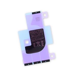 Купить Двухсторонний скотч (наклейка) для аккумулятора iPhone X