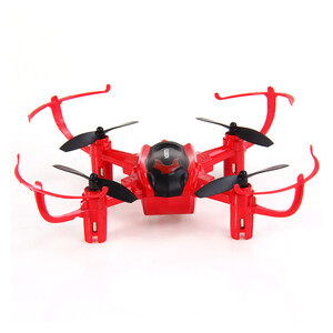 Купить Квадрокоптер Floureon H101